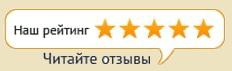ya-market-reviews-lg